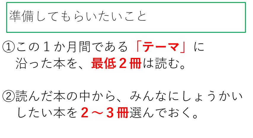 本2.png